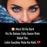 True Love Shayari Images pics free hd