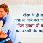 True Love Shayari Images wallpaper download