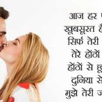 True Love Shayari Images pictures hd