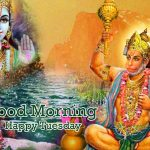 Tuesday Good Morning Images pics download