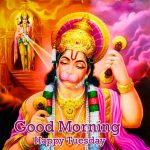 Tuesday Good Morning Images photo download