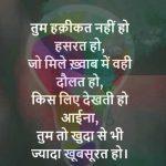 Udas Shayari Images photo download