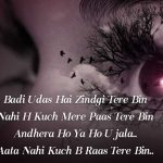 Udas Shayari Images pics for whatsapp