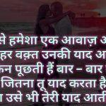 Udas Shayari Images photo free hd