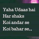 Udas Shayari Images pictures photo hd