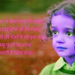 Udas Shayari Images pictures downnload