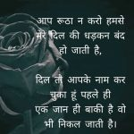 Udas Shayari Images pictures for hd