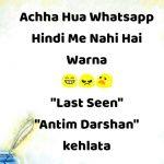 Wallpaper hd Funny Quotes Whatsapp DP