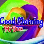 Wonderful Good Morning Wonderful Good Morning Images Wonderful Good Morning Pics Wonderful Good Morning Wallpaper