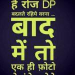 girlfriend Whatsapp DP Wallpaper