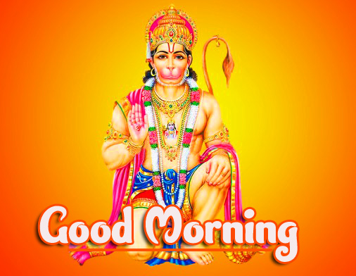 Hindu God Good Morning Images Wallpaper Free Download