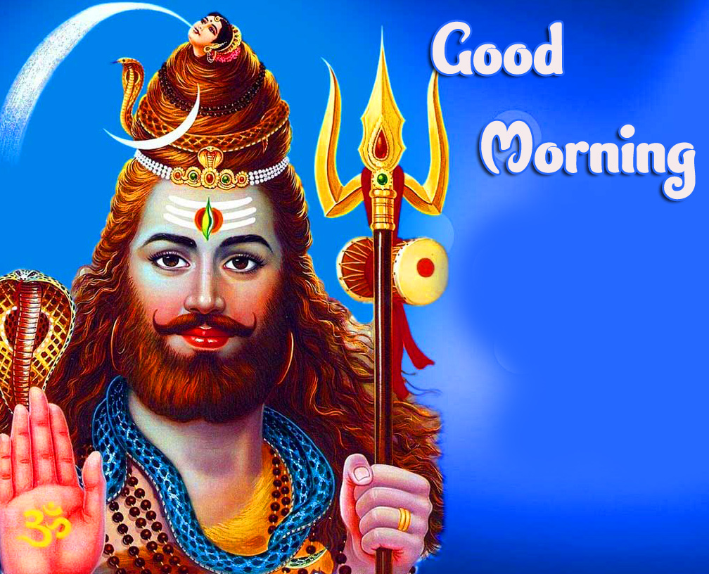 Hindu God Good Morning Images Pics Photo Download