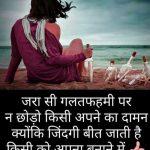 true whatsapp DP