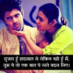 true whatsapp DP Images photo pics hd download