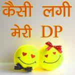 whatsapp dp Pics Download