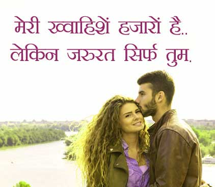 p Hindi Love Status Wallpaper