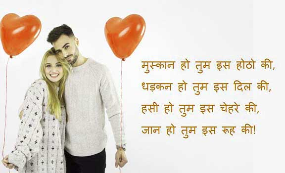 p Hindi Love Status Wallpaper for Romantic Love Couple