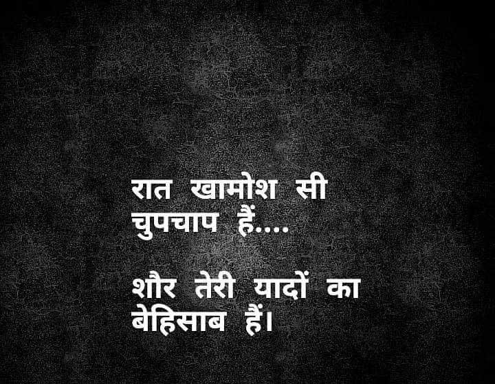 p Hindi Love Status