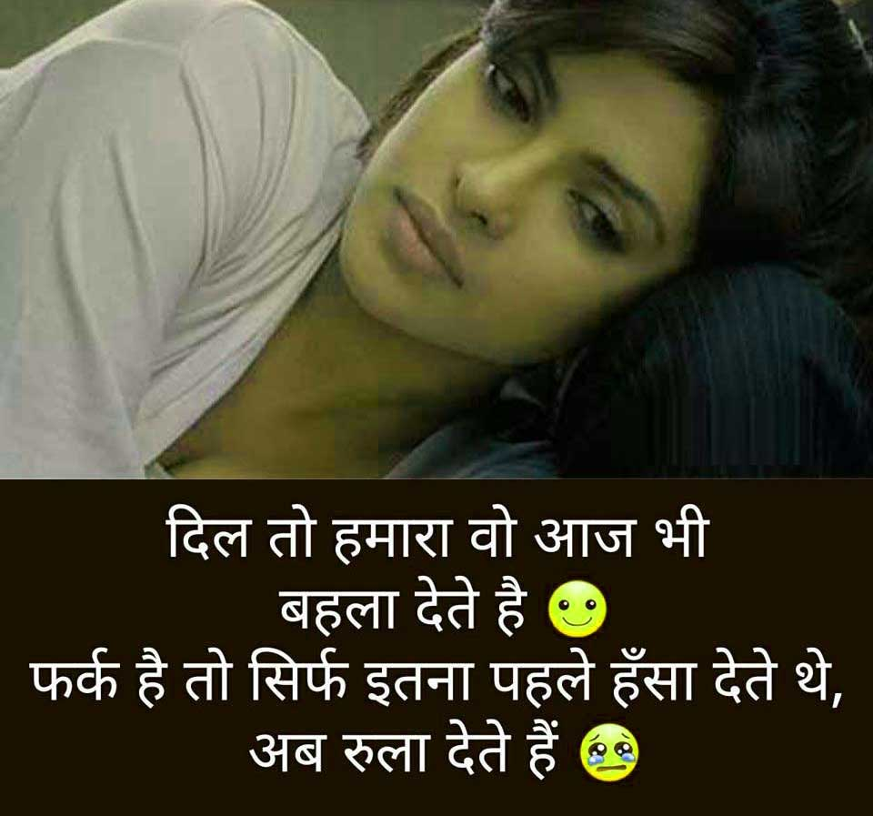 Beautiful Love Shayari Images