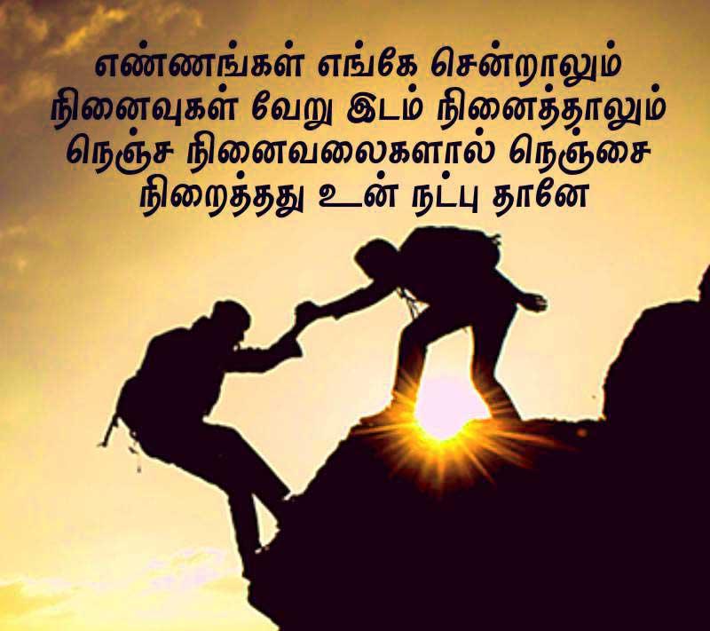 Beautiful Tamil Whatsapp Dp Pics wallpaper