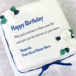 678+ Happy Birthday Images For Brother Download [ Best Collection ]