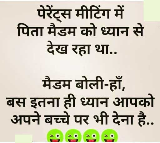 Best Hindi Funny Status Download Free