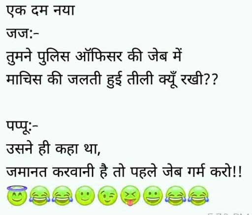 Best Hindi Funny Status Fre Pics
