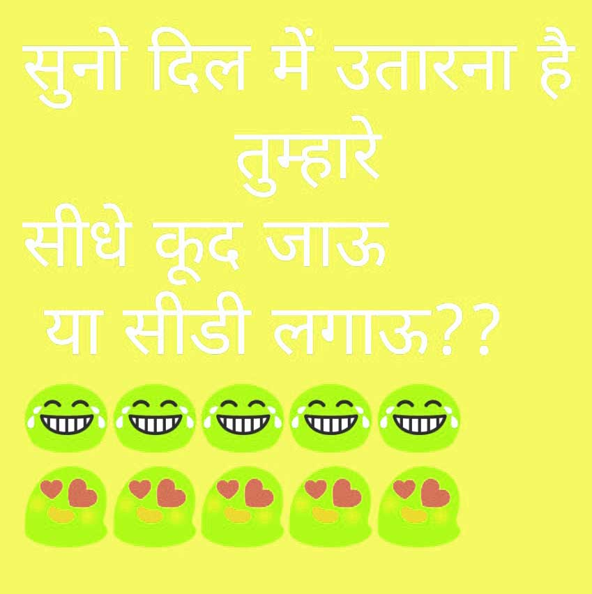 Best Hindi Funny Status Free Hd Download