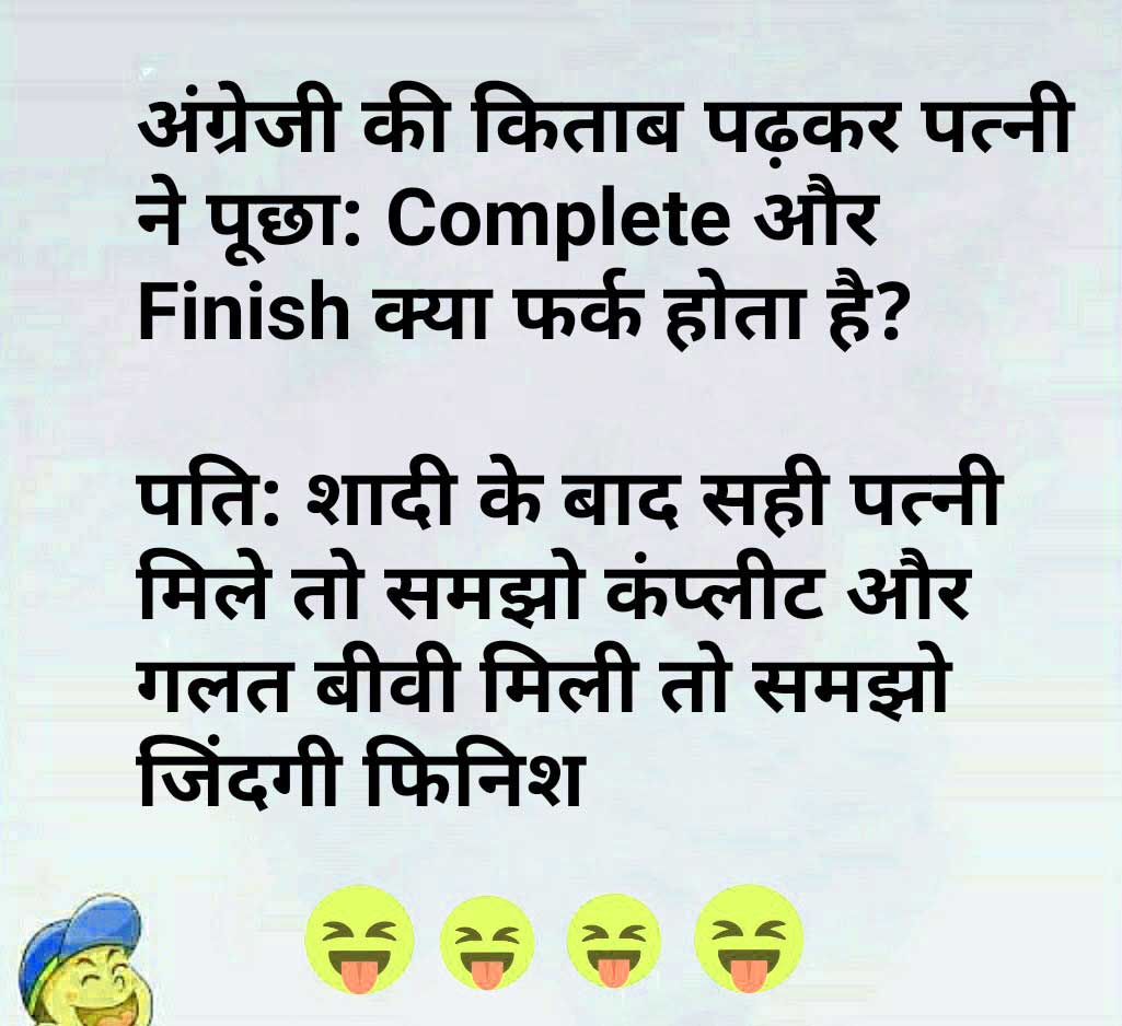 Best Hindi Funny Status HD FRee Download