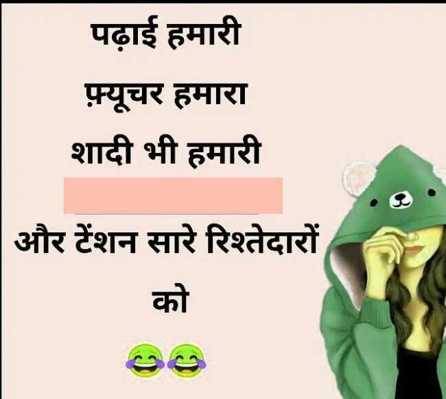 Best Hindi Funny Status Hd Photo
