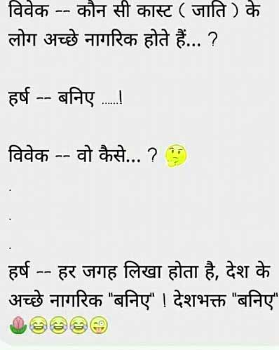 Best Hindi Funny Status Hd Pics