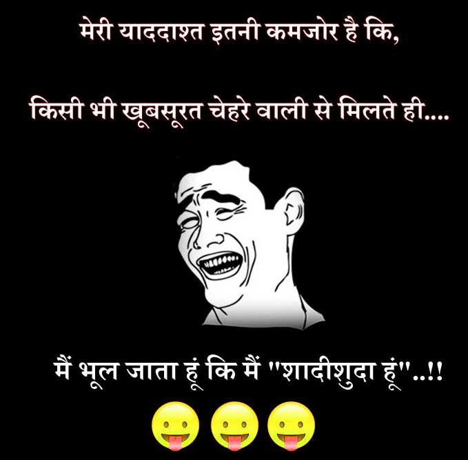 Best Hindi Funny Status Images Hd
