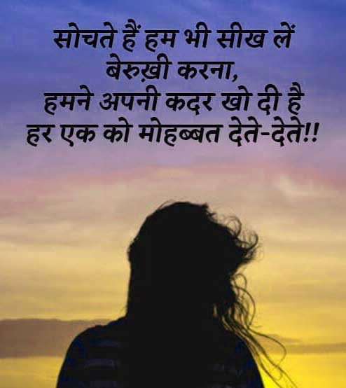Best Hindi Funny Status Pics Hd