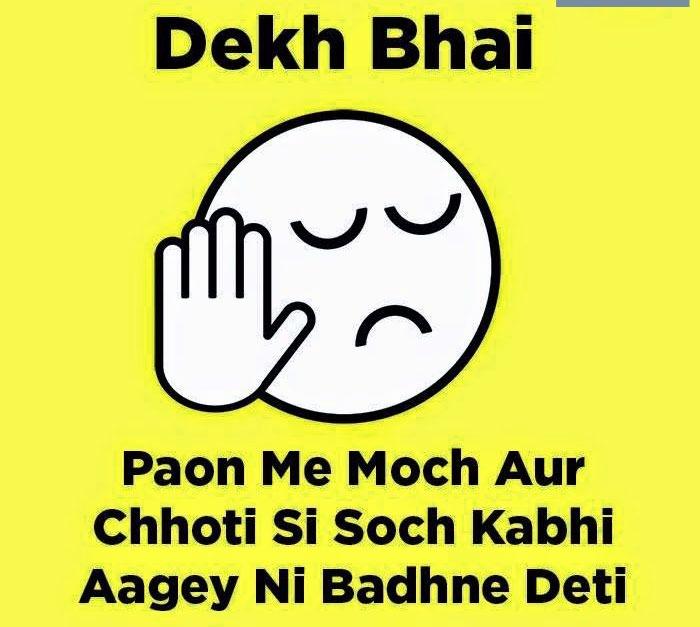 Best New Hindi Chutkule Images Pics Download