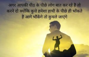 Best New Suvichar Quotes Images Pics Download
