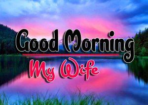 Best Spcieal Good Morning Download Wallpaper