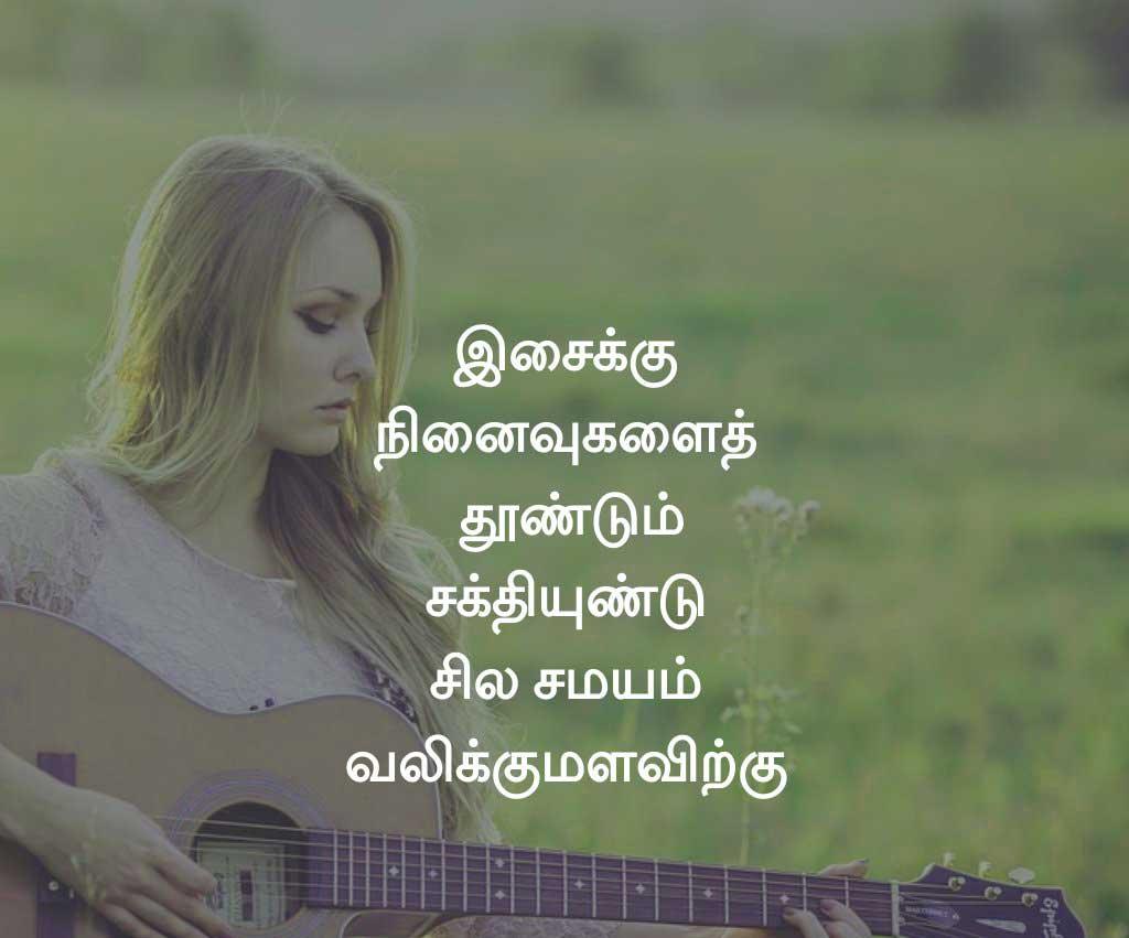 Best Tamil Whatsapp Dp Download Photo
