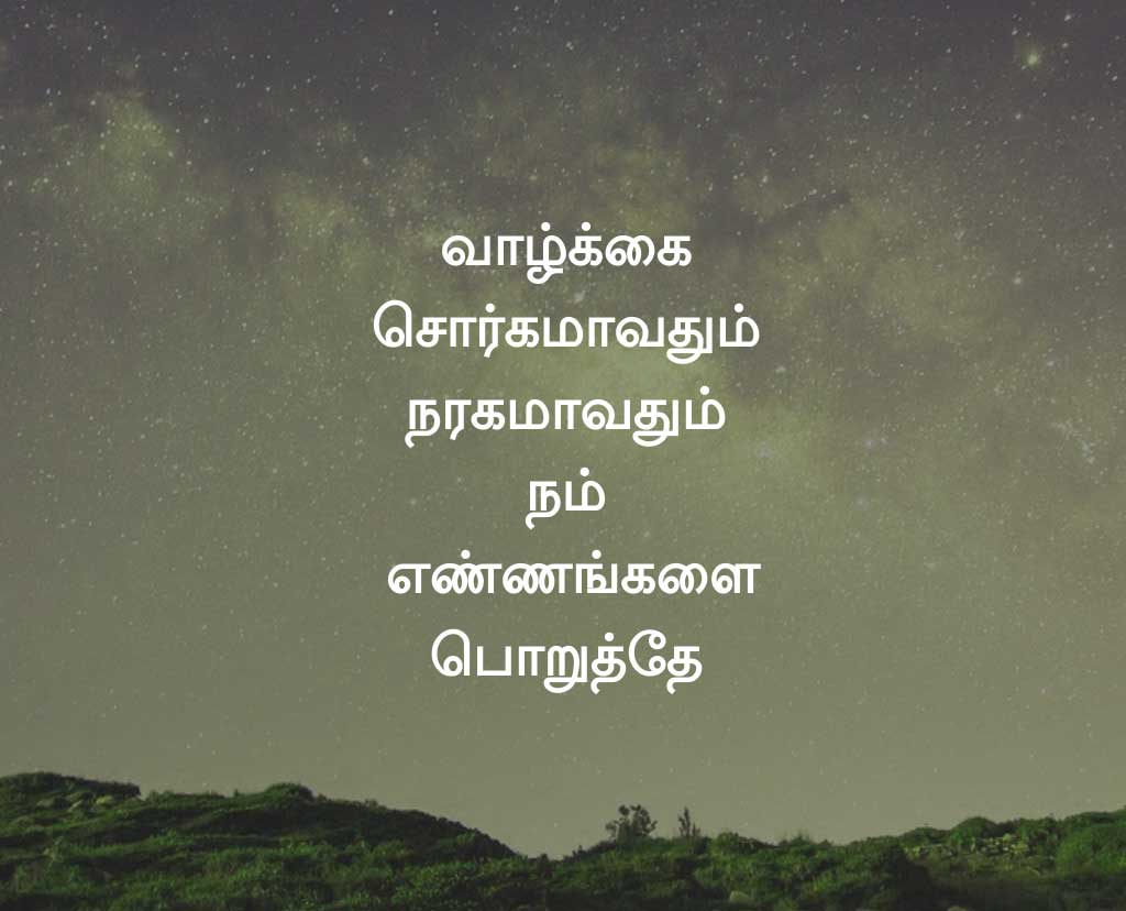 Best Tamil Whatsapp Dp Images Download