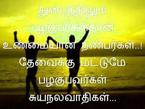 Best Tamil Whatsapp Dp Photo Download