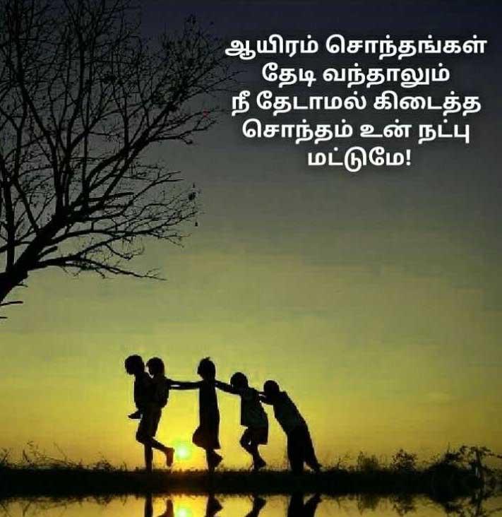 Best Tamil Whatsapp Dp Photo Pics