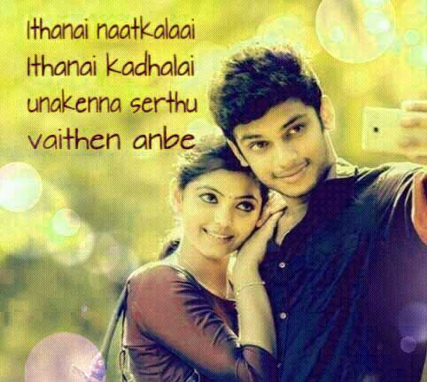 Best Tamil Whatsapp Dp Pics Photo