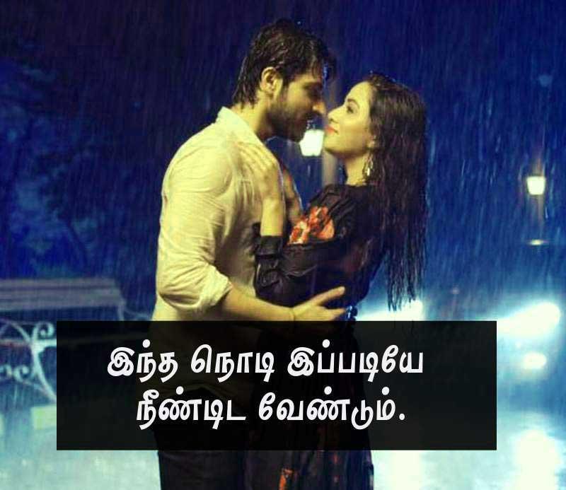 Best Tamil Whatsapp Dp Pics Wallpaper