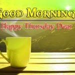 Best Thursday Good Morning Images For friends