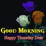 Best Thursday Good Morning Pics For Whatsapp