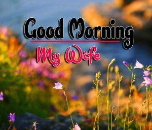 Cute Good Morning For Whatsapp Hd Photo