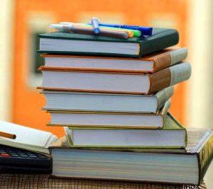Exam Status Photo HD