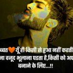 Fb Dp Status Images In Hindi pictures download