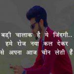 Fb Dp Status Images In Hindi