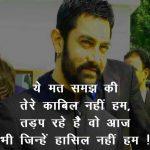 Fb Dp Status Images In Hindi photo for download