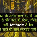Fb Dp Status Images In Hindi pictures hd
